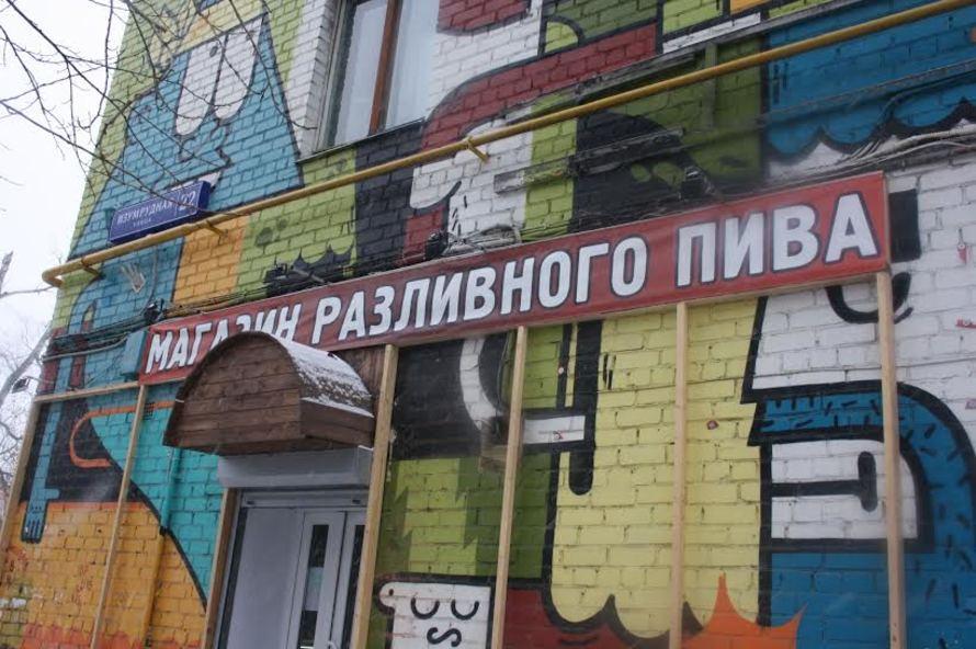 Характеристику с места работы в суд Тайнинская улица документы для кредита в москве Боровицкая