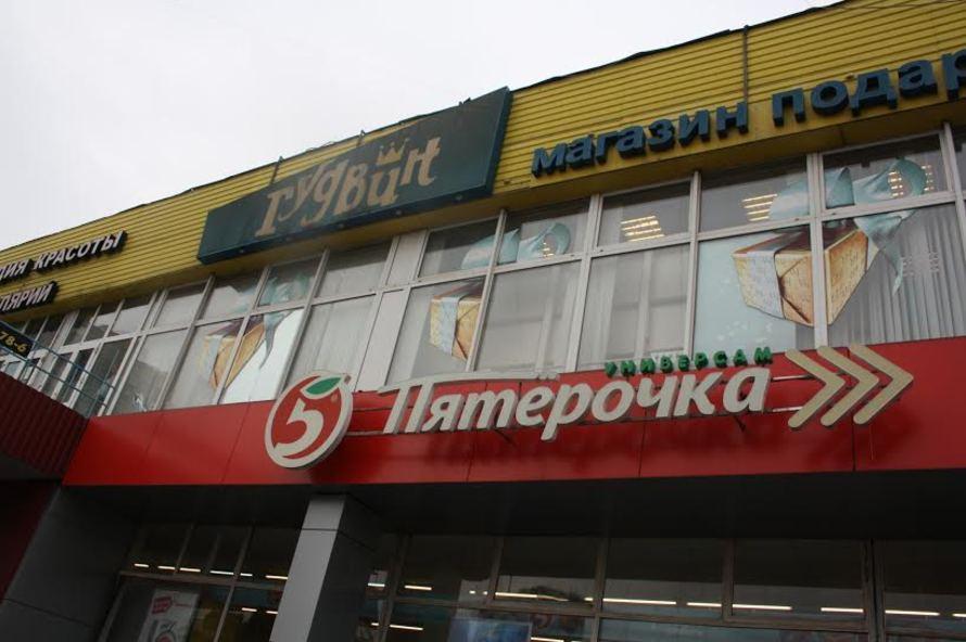 Характеристику с места работы в суд Лосиноостровская улица справку с места работы с подтверждением Миргородский проезд