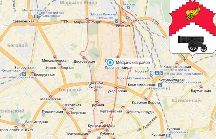 Мещанский район: купить квартиру можно только на вторичном рынке