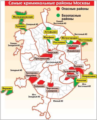 Районы москвы по криминальности на карте