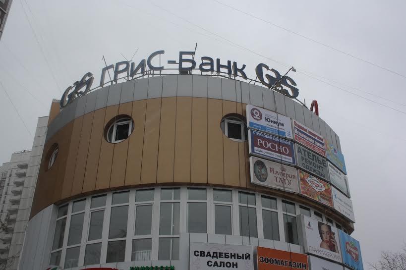 Характеристику с места работы в суд Летчика Бабушкина улица документы для кредита в москве 1 Маевки аллея