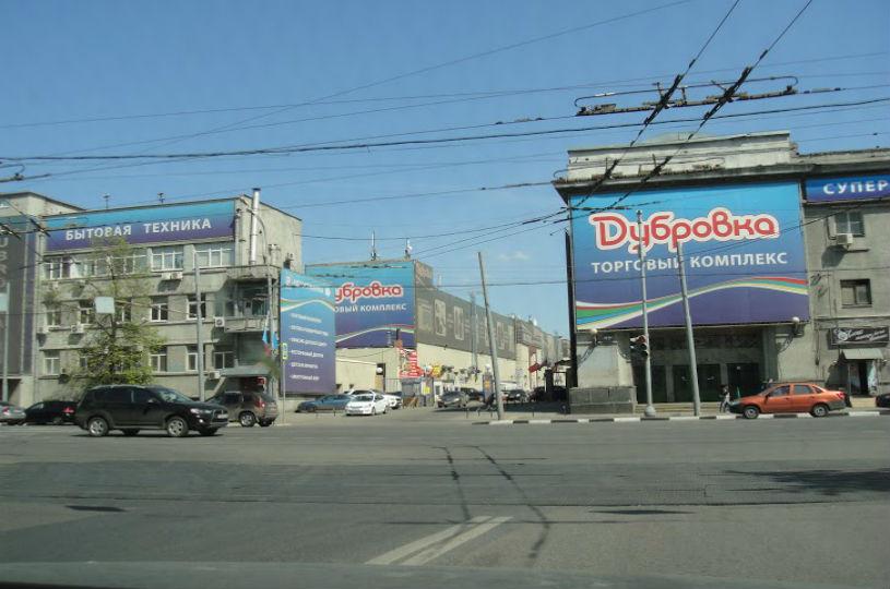 Получения ТУ Староспасская улица электроснабжение цодов
