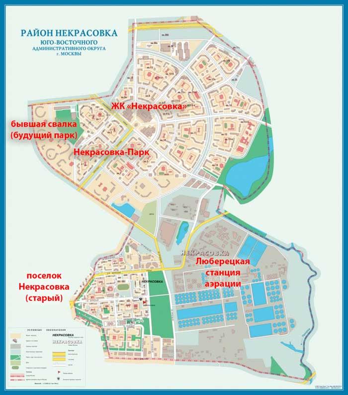 Официальная карта Некрасовки